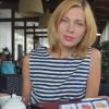 Галина Спирина