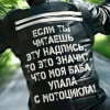 Антон Вебсайтовский