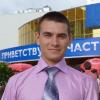 Александр Канталинский