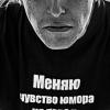 Александр Либков