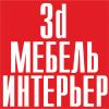 Артём Прохоров
