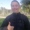 Николай Шикин 79781248490