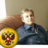 Константин Ящук
