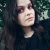 Марина Французова