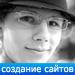 Вадим Виногоров