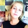 Маргарита Смагина