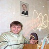 Эдуард Дорога