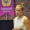 Ирина  Канаева