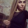 Анастасия Доргиева