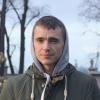 Евгений Мерный