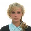 Alena Kalyakina