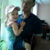 Денис и Софья Ивановы