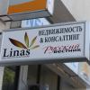 """газета """"Русский вестник"""" Черногория"""