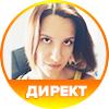 Екатерина Яндекс Директ