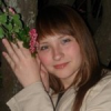 Елена Ландик