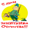 Даниил Марусяк