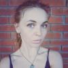 Наталья Нагель
