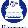Kvotion.ru