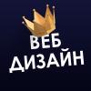 Олег [Сайты и дизайн] и Алиса