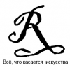"Студия ""R"""