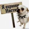 """ООО """"Бонни Фейшн"""""""