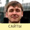 Дмитрий Божков