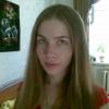 Ирина Пряничникова