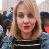 Алина Демина