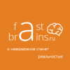 Fastbrains