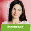 Евгения Гагаринова