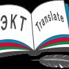 Э. Керимов Разработка сайтов лучшие переводы