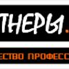 Максим Алабин