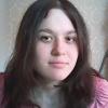 Анастасия Хромова