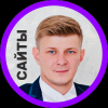 """Вадим """"Сайты профессионально"""""""