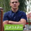 Ярослав Трещётка