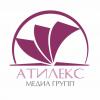 Атилекс