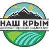 Наш Крым