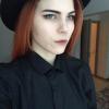 Анна Ларосс