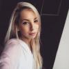 Валерия Шалин
