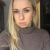 Анастасия Зимина