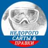 Леонид Фриланс