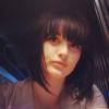 Ксения Малинова