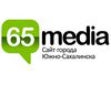 65.МЕДИА