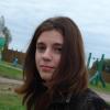 Анна Мошина