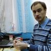 Александр Подкидышев