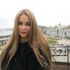Анастасия Ивакина