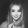 Ксения Бузина