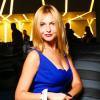 Тамара Алымова