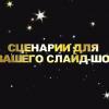 Олььга Чистова