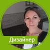 Светлана Калинова